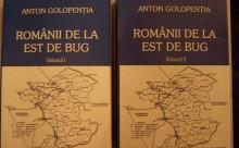 Anton-Golopentia-romanii-de-la-est-de-bug-2-vol-Buc-www-olx-ro