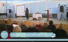 PRIME TV-reportaj lansare carte LD in Gradina Te Iubesc-20-XI-2014 thumbnail