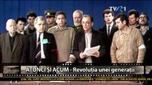 22-12-2014-Ion-Iliescu-Brucan-Roman si altii la TVR dupa ora 14-22 dec. 1989