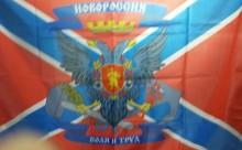 26-12-2014-Transnistria-mercenar-rus-retinut-Aeroport-Cihisinau-drapel Novorossia