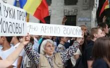 Armata rusa afara-lozinca deportatilor romani-basarabia91.blogspotcom