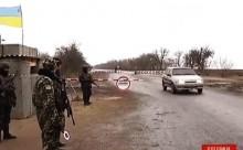post de trecere Ucraina