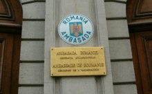 Ambasada RO Paris-inscriptie frontispiciu