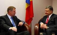 Klaus Iohannis si Petro Porosenko la Bruxelles protv.ro