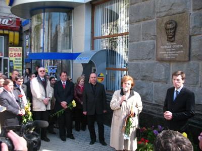 Nicolae Costin-placa comemorativa-timpul.md