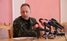 Vitali Ciurai-comisarul militar reg Cernauti