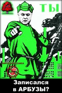 Voronin soldat sovietic verde ca pldm