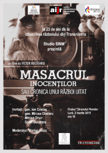 AFIS-premiera film masacrul inocentilor-Bucuresti-2martie2015