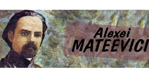 Alexei-Mateevici-banner-bnrm-md