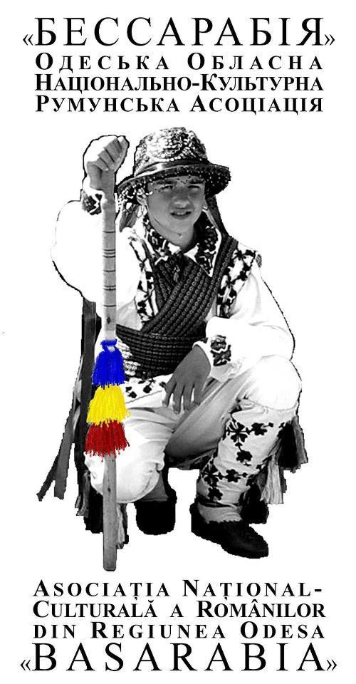 Asocitia Basarabia a Romanilor din reg. Odesa-LOGO pe fb