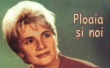 Dona Badea-inscriptie ploaia si noi