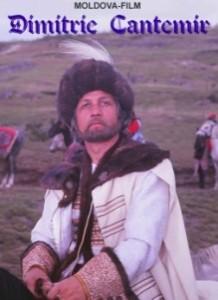 Mihai Volontir rol Dimitrie Cantemir-afish Moldova-Film