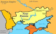 Novorossia-harta-color