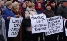Proteste la Tiraspol saracie-restante pensii si salrii