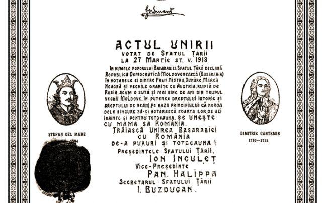 Sfatul Tarii-Actul Unirii Basarabiei cu Romania-646x404