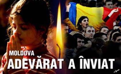 07-04-2015-StRIGAT-7 aprilie 2009-In Memoriam-Moldova Adevarat-a-Inviat-blog Cuget Liber-420px