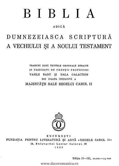 Gala Galaction Biblia-1939-Gala-Galaction-foaia de titlu-400px