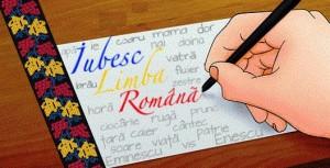 IubescLimba Romana-pagina scrisa