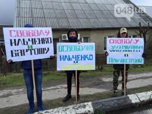 Miting-Kuciurgan-eliberare Serghei Ilcenko din Transnistria-lozinci