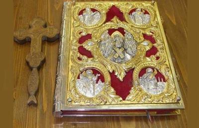 Sfanta Evanghelie-doxologia.ro-400px