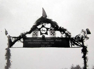 Alianta Stalin-Hitler-Lozinci-simboluri-sov si nazi-parada militara Brest 1939