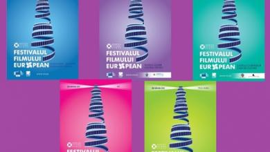 Festivalul Filmului European-LOGO