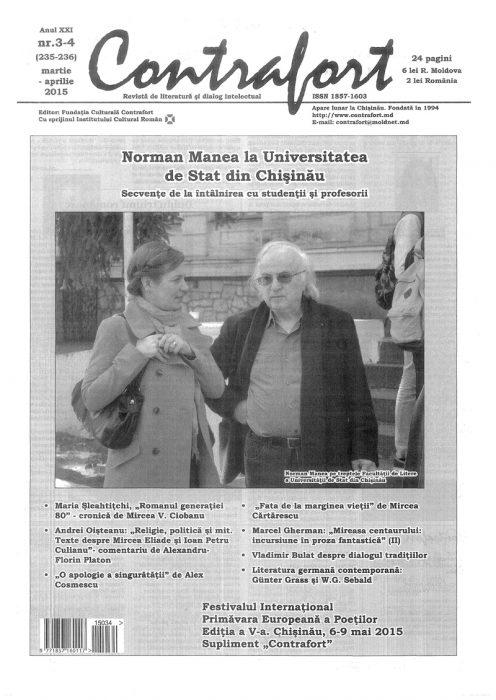 Contrafort-cronica Gr-Chiperi la cartea in Gradina Te Iubesc-de LumiDu-2015-pag 1-800px
