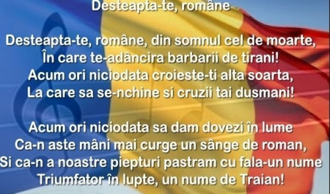 Imnul-National-Desteapta-te romane-text pe Tricolor