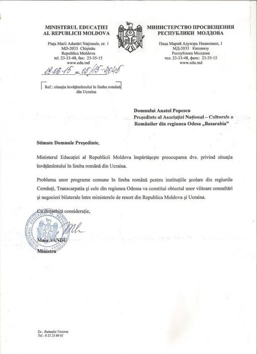 Sudul Basarabiei-Ministrul MD Maia Sandu-Scrisoare de sustinere invatamant in romana Sudul Basarabei