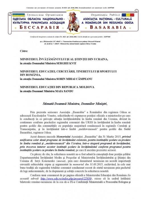 Sudul Basarabiei-Scrisoare Asociatia Bsarabia catre ministrii invataant UA-RO-MD-invatamant in romana Sudul Basarabei-1