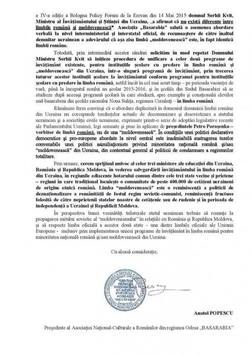 Sudul Basarabiei-Scrisoare Asociatia Bsarabia catre ministrii invataant UA-RO-MD-invatamant in romana Sudul Basarabei-2