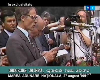 FlacaraTV-Gheorghe Ghimpu-MAN 27-07-1991-400px