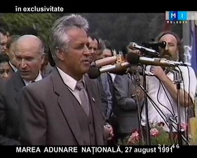 MAN 1991-Mircea Druc-400px