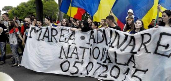 Marea-Adunare_Nationala-5 iulie 2015-550