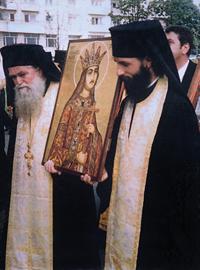 Stefan cel Mare-foto de la canonizare 20 iunie 1992-stefancelmare-ro