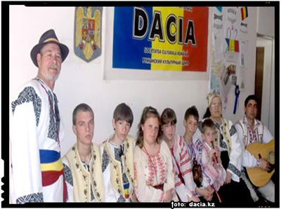 DACIA-Romanii-din-kazakhstan-Glasul-info-400px