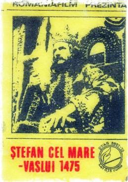 Film-Stefan-cel-Mare_1975_Mircea-Dragan-AFISH-secvente.ro