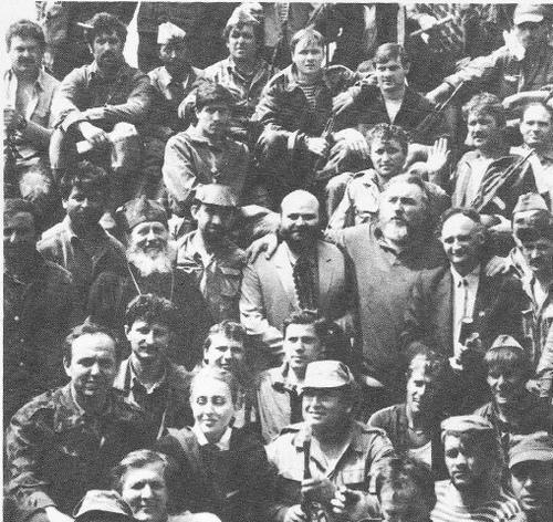 In memoriam Vieru Gr-Paunesc-Vieru-Ion si Doina-Transnistria92-GRUP