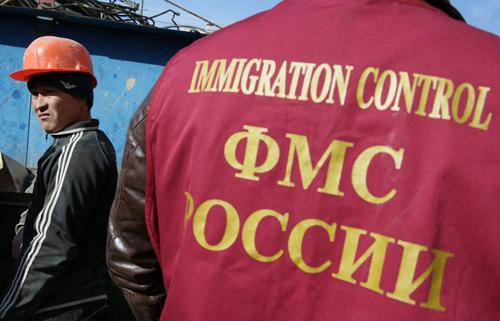 Rusia-serviciul imigratie-moldova-org-500px