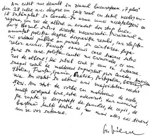 Testamentul lui Grigore Vieru Limba Rromana-alineat scris de mana-600px