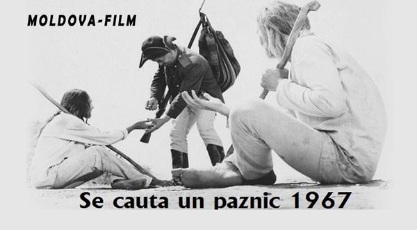 Voda Gheorghe film-Se cauta un paznic-Moldova-Film 1967-captura-600px