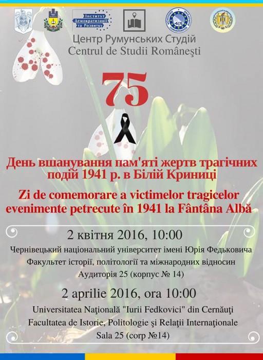 Masacrul Fantana Alba-masa rotunda romano-ucraineana-poster