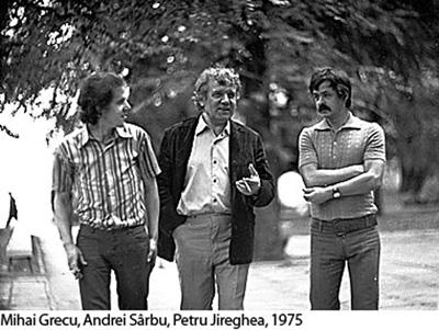 Andrei Sarbu-Mihai Grecu-Petru Jereghea 1975-400px