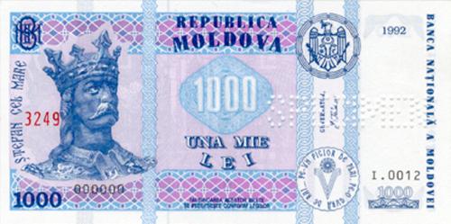 Gheorghe Vrabie-autor moneda nationala R-Moldova-500px