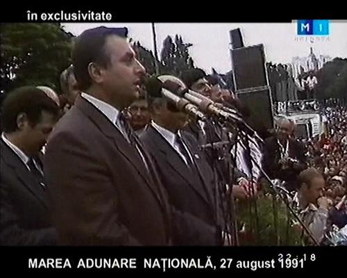 MAN-Constantin Oboroc 1991-500px