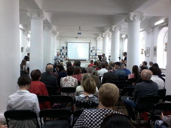 06-Denis Rosca Cartea de AUR a Basarabiei-RM-SALA-24 mai 2016-600px