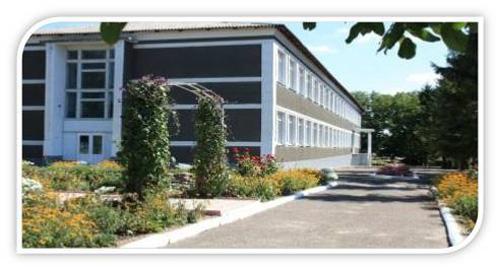Cernauti-scoala comuna Mamaliga 1-500px