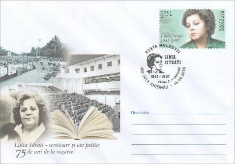 22 iunie 2016-Lidia Istrati timbru si plic Posta Moldovei-14 iunie 2016
