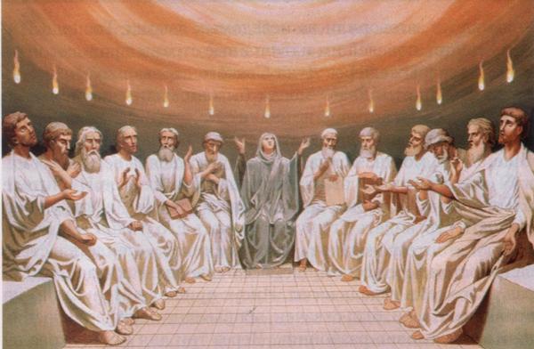 Pogorarea Sfantului Duh-Maica si Apostolii Domnului-600px