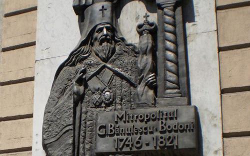 Noi sfinti-Mitropolitul Gavriil Banulescu Bodoni-www-manastireacuselauca-info-500px